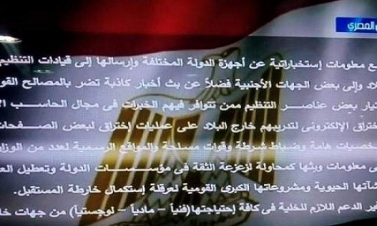 خبير عسكرى : أمريكا وتركيا وقطر وإيران  لهم أهداف تخريبية تجاه مصر