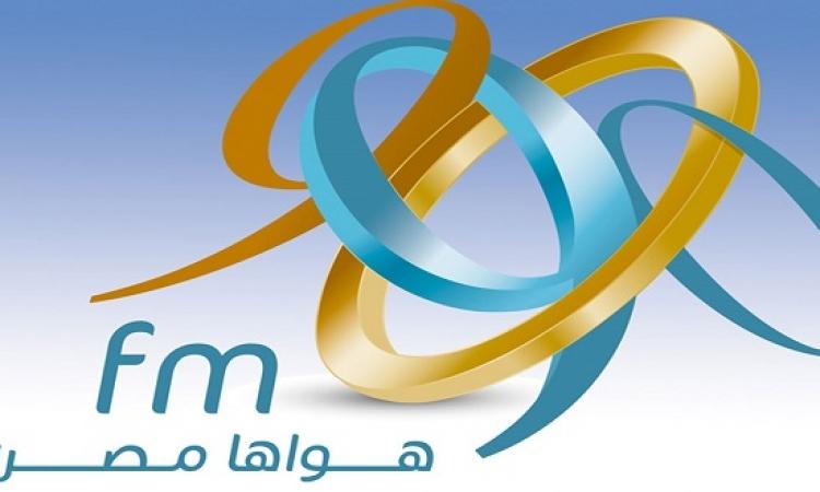 الراديو 9090 إف إم يحصد نجاح برامجه المميزة فى رمضان .. ويتصدر سباق الإعلانات