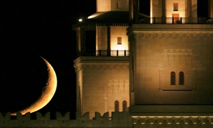 """""""البحوث الفلكية"""": فلكيًا.. عيد الفطر المبارك يوم الأحد 25 يونيو"""