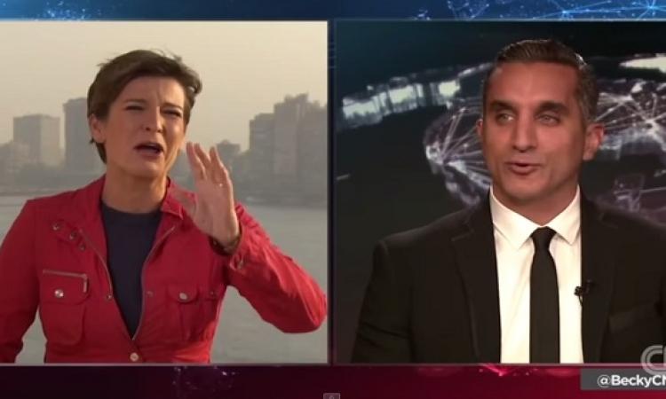 بالفيديو .. باسم يوسف يداعب مذيعة CNN ويسرق برنامجها على الهواء