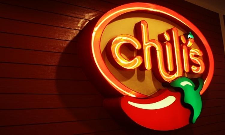 Chili s .. أخّر فطارك ساعتين .. وادفع نص ثمنه !!