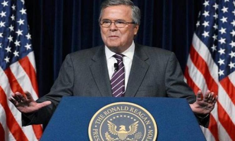 واشنطن تايمز: جيب بوش سيعلن قرار ترشحه لرئاسة أمريكا فى 15 يونيو !!