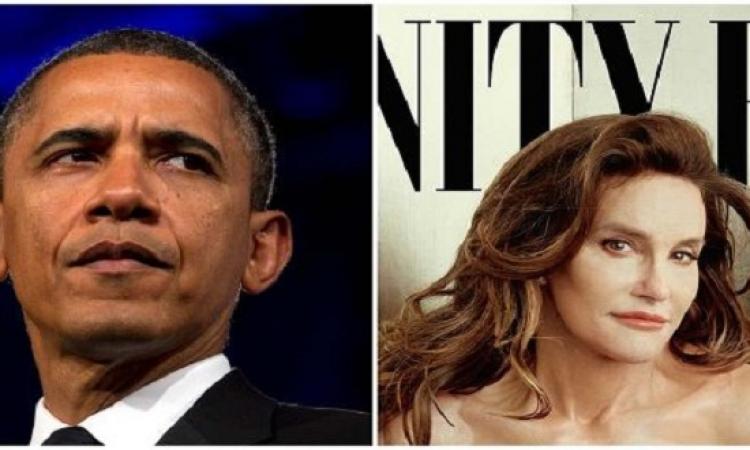 هذا هو رأى أوباما فى تحول بروس جينز الى كاتلين جينز