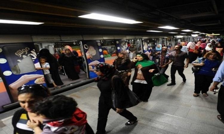 المترو : نزول الركاب على القضبان تسبب فى إرباك حركة القطارات
