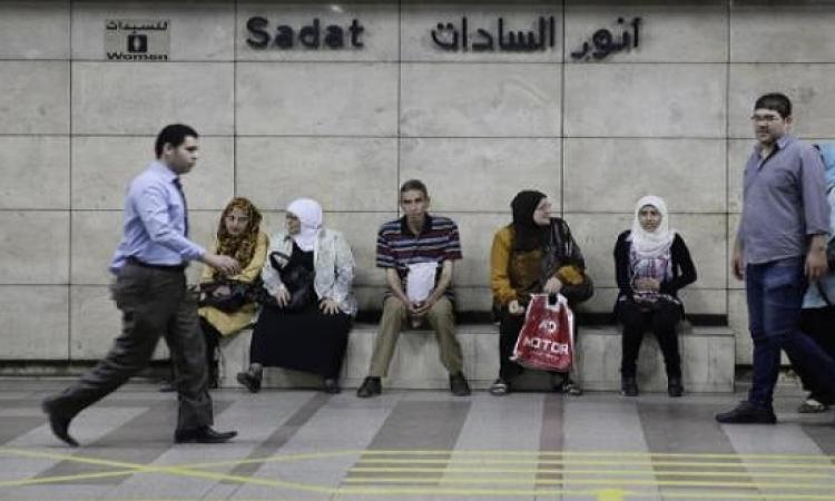 مترو الانفاق تعيد فتح محطة أنور السادات بالخطين الأول والثانى