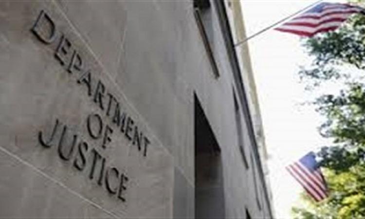 وزارة العدل الإمريكية تعتقل رجلا بتهمة مساعدة داعش