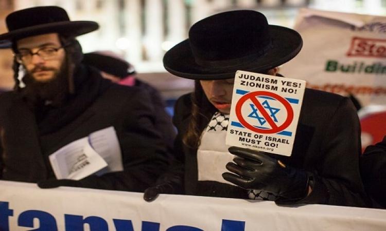 يهود الحاسيديم يرفعون علم فلسطين  فى نيوروك