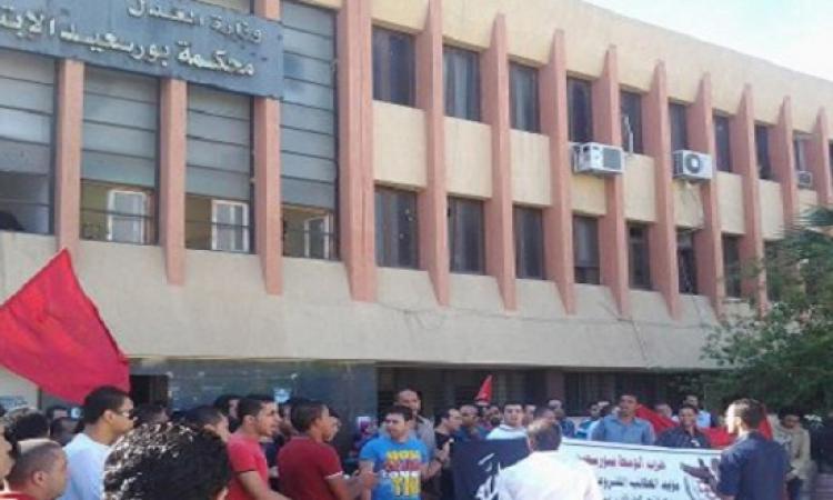 غدا الحكم فى قضية مذبحة بورسعيد