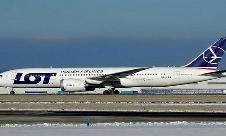 هجوم إلكترونى استهدف شركة الطيران البولندية الحكومية
