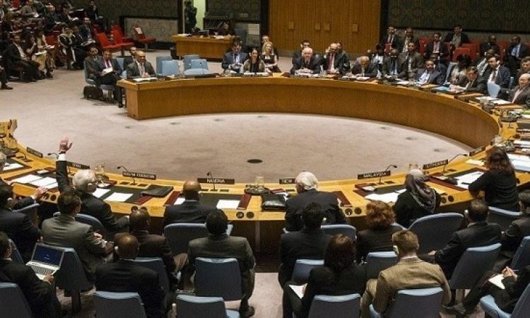 روسيا تطلب الملف اليمنى أمام مجلس الأمن