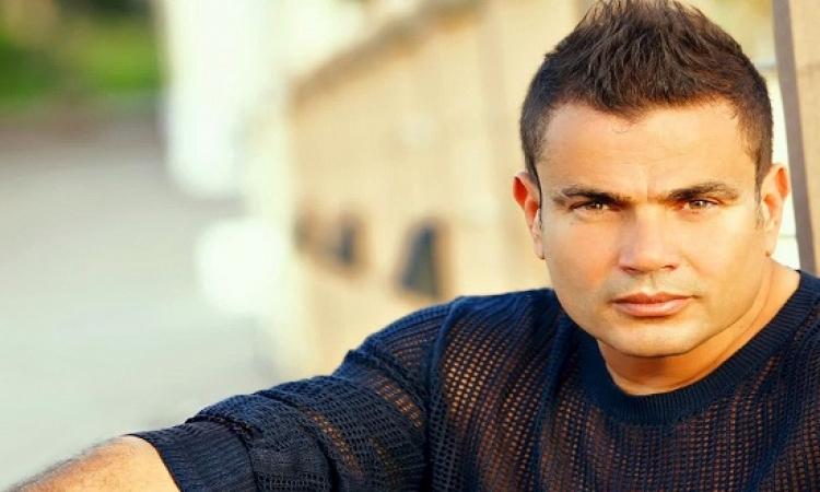 """عمرو دياب يكشف الستار عن إحدى أغانى ألبومة الجديد"""" عمرنا ما هنرجع زى زمان"""""""