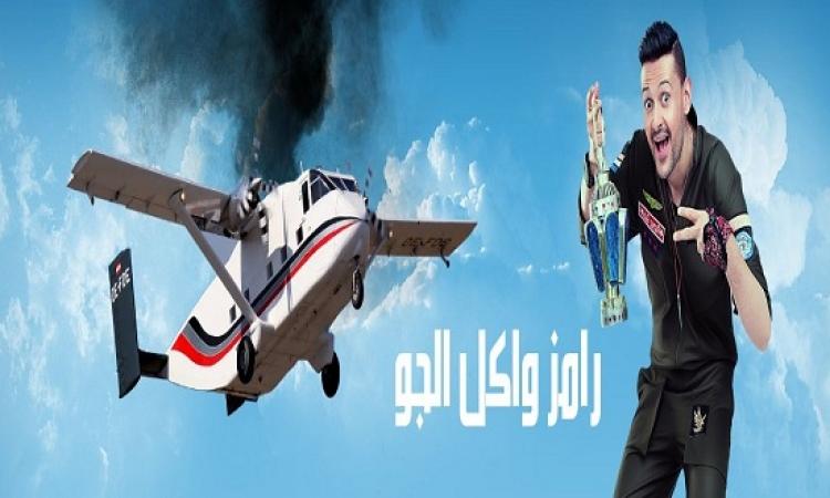 رامز جلال وحلقة سعيد الهوا وأحمد التباع
