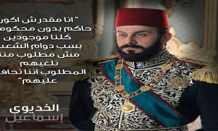 حقائق ملهاش اى دعوة بالحقيقة ولا التاريخ!!