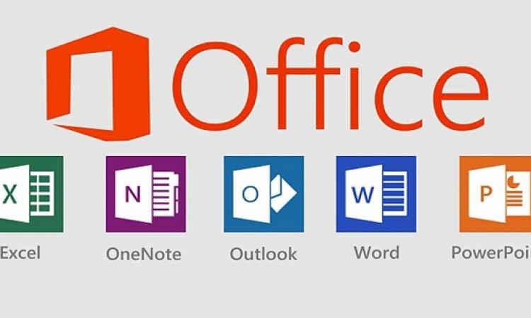 مايكروسوفت تحدث Office 2016 بإضافة مجموعة من المميزات الجديدة