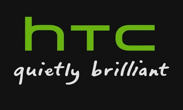 نسخة جديدة من هاتف HTC one M9 فى أكتوبر