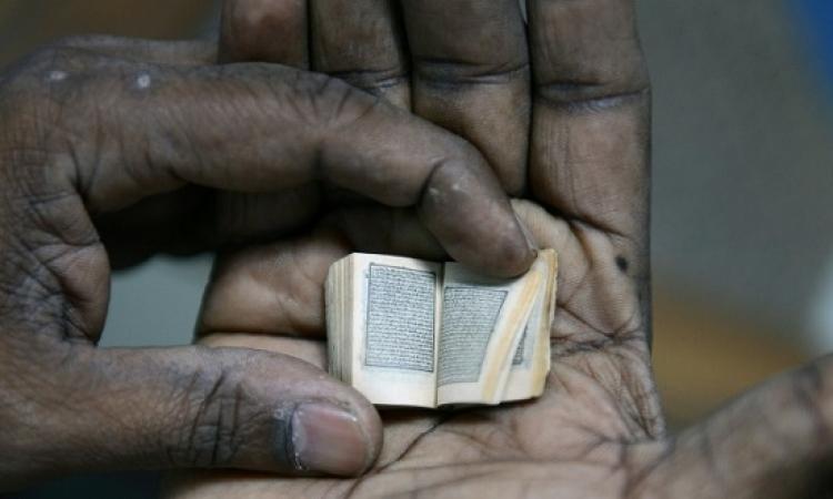 بالصور.. أكبر نسخة من القرآن الكريم وأخرى بحجم بوصة واحدة