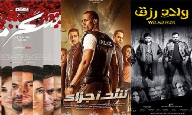 ايرادات افلام العيد : رمضان يغرد منفرداً .. وسعد ثانياً .. ورمزى فى المؤخرة
