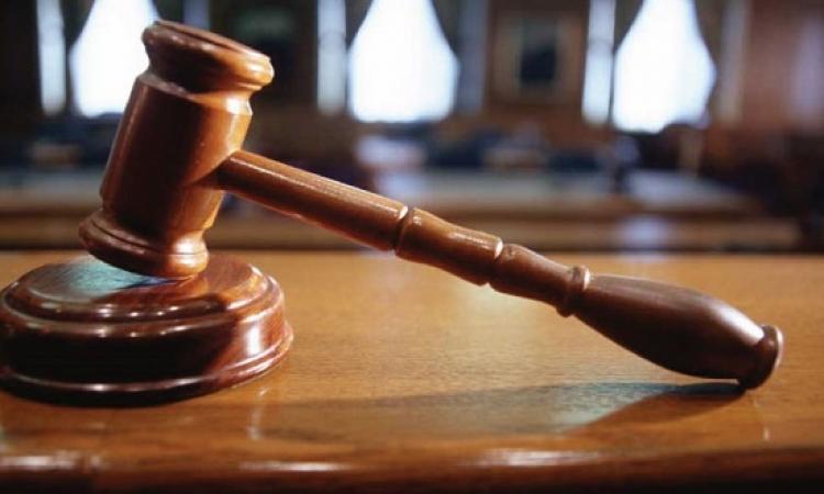 إحالة قاضى متهم بالرشوة إلى محكمة الجنايات