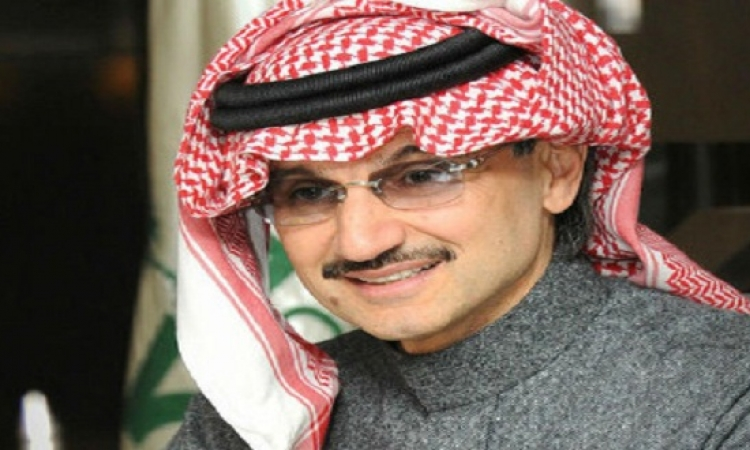 الوليد بن طلال يتبرع بكل ثروته للأعمال الخيرية .. جزاك الله كل خير