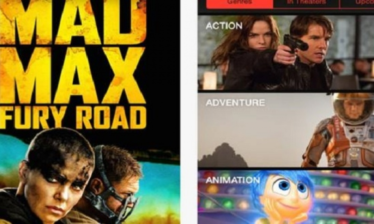 """تطبيق لإدارة الأفلام التى ترغب بمشاهدتها على """"IOS"""""""