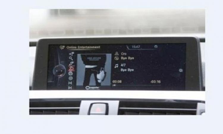 BMW تطلق خدمة نابستر لبث الموسيقى
