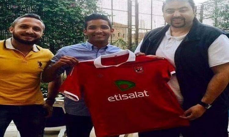 صالح جمعة .. رابع صفقات الاهلى هذا الموسم بعد أنطوى وإيفونا وحمدى