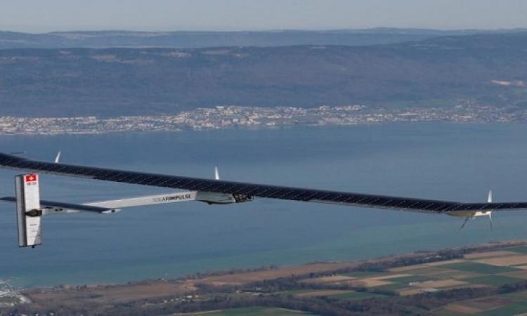 طائرة تعمل بالطاقة الشمسية تحقق رقم قياسى بالطيران بمفردها لأطول فترة