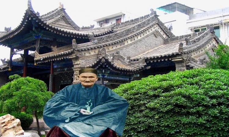 بالصور .. اسطورة الصينى الذى حطم الارقام القياسية وعاش 256 سنة !!