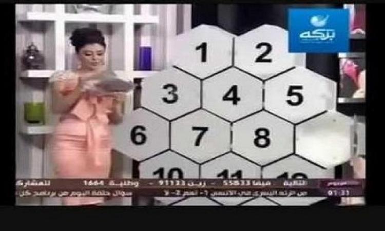 بالفيديو.. مذيعة كويتية تسقط على الأرض أثناء تقديم البرنامج وتصرخ من الألم