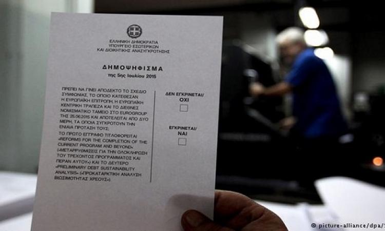 اليونانيون يبدأون التصويت على الإستفتاء على خطة الإنقاذ الأوروبية