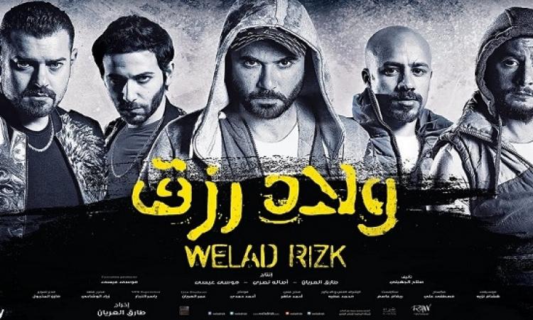 بالصور .. 5 افلام تتنافس فى عيد الفطر .. صراع بين رمضان وعز وسعد .. وترقب لسهر الليالى 2015
