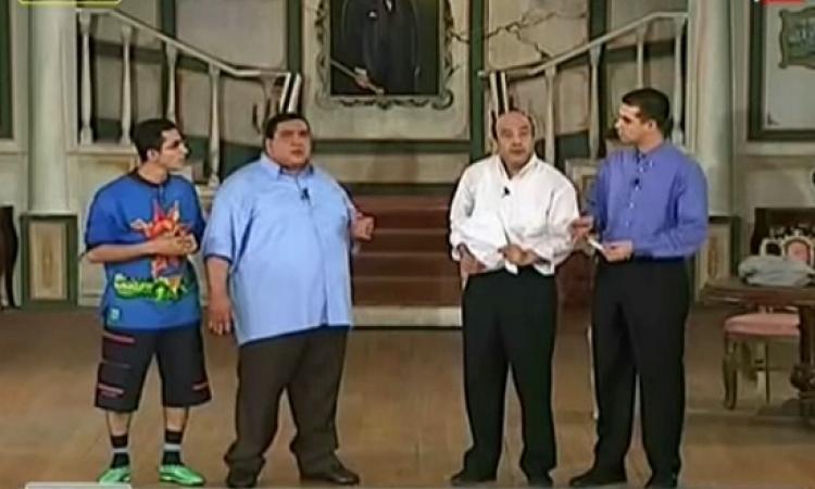 بمناسبة العيد .. بالفيديو .. مسرحية حكيم عيون