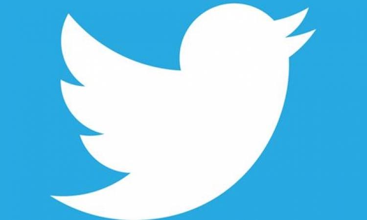تويتر يدشن مركز أمان للحماية من المضايقات