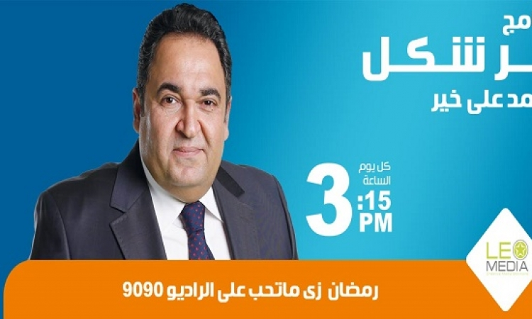 سامح عيد لراديو 9090 : أنا مستقيل وليس منشق عن الإخوان