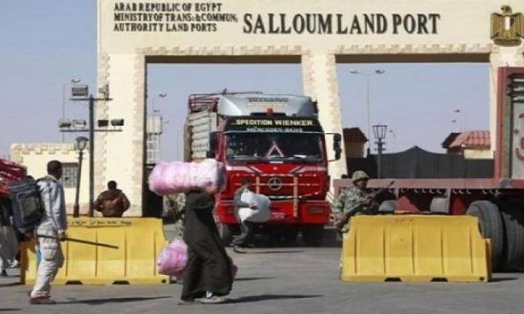 إحباط تسلل 147 متسللا بينهم 4 سودانيين إلى ليبيا