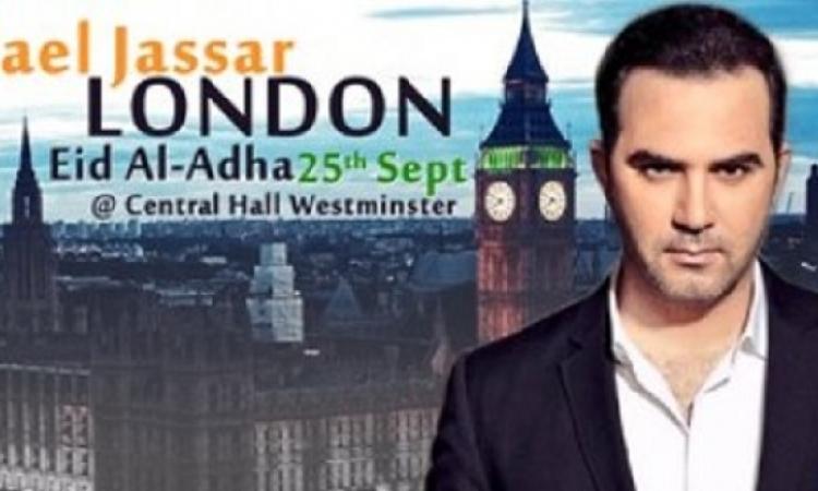 تعرف أسعار تذاكر حفل وائل جسار فى لندن!!