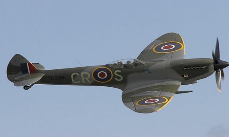 طائرة ترجع إلى الحرب العالمية الثانية تعرض فى مزاد خيرى