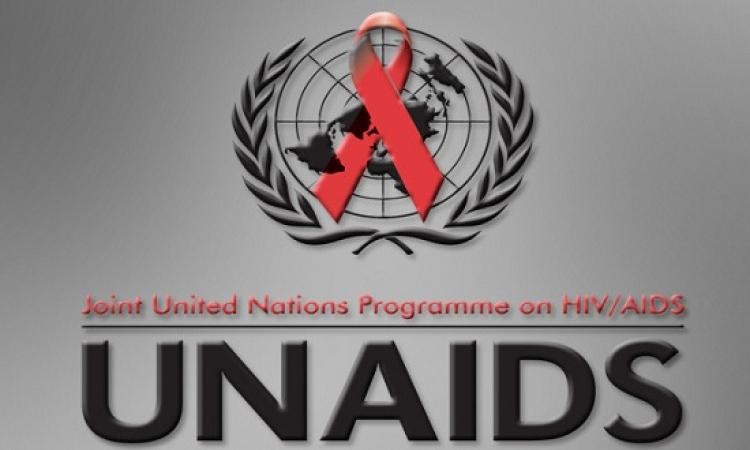 انقاذ ما يقرب من 8 مليون مصاب بالإيدز خلال 15عام
