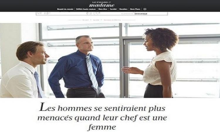 دراسة فرنسية حول خوف الرجل من رئاسة المرأة له فى العمل