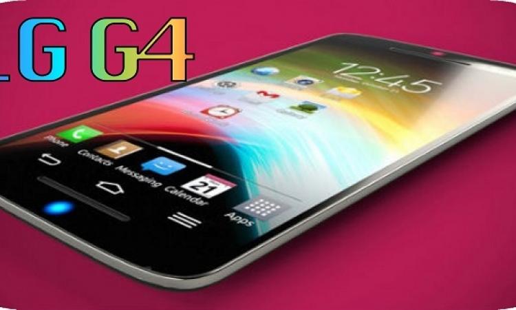 إل جى تكشف الستار عن هاتف LG G4 Beat