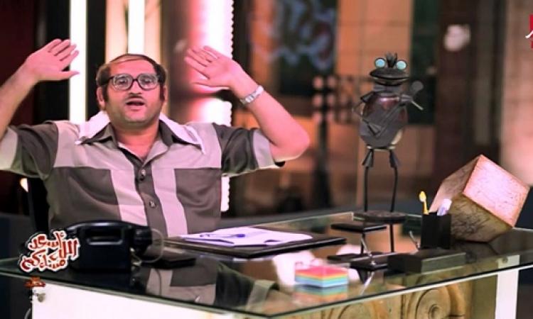 بالفيديو .. دليل أبو حفيظة للمرأة : جوزك عايزك صافيناز وكيم كارداشيان وهو أصلا سليمان عيد !!