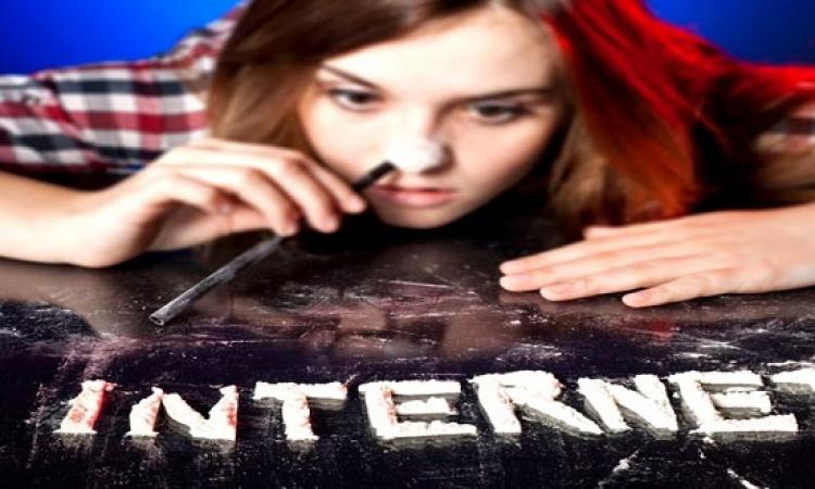 الإدمان على الانترنت يؤدى الى إضعاف مناعة الجسم