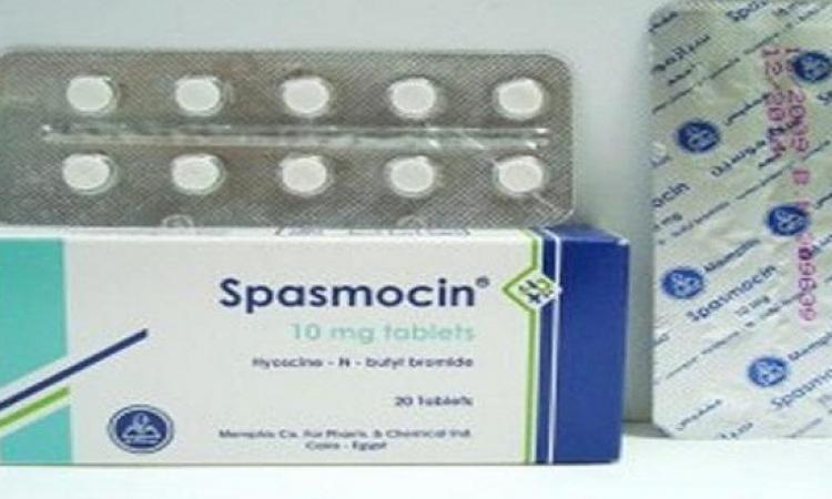 وقف تداول عقاراسبازموسين بعد تسببه فى إصابة 11 مريض