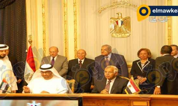 مصر تتسلم مشروعات التنمية الإماراتية