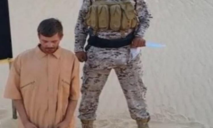 تنظيم داعش يقطع رأس الرهينة الكرواتى المختطف فى سيناء