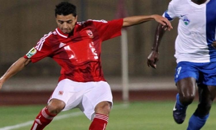 باسم على يتغيب عن مباراة الجونة فى بطولة كأس مصر