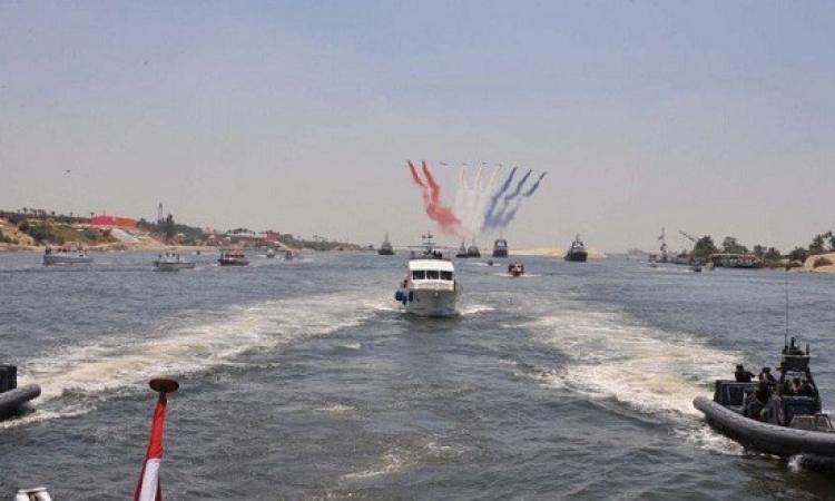 الموقع نيوز ينشر تفاصيل احتفالية قناة السويس بالدقيقة والثانية .. وساعة الصفر 1400