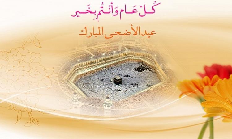 فلكيًا : غرة ذى الحجة 14 سبتمبر وعيد الأضحى الأربعاء 23 سبتمبر.. عيدكم مبارك