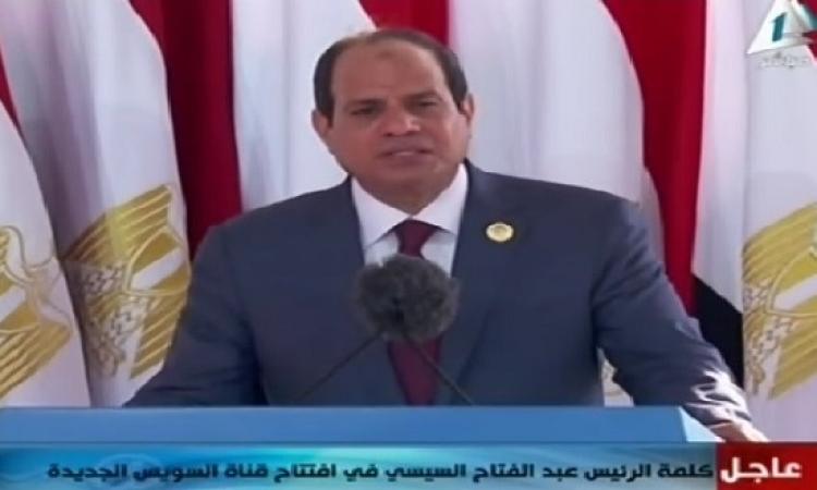 بالفيديو .. السيسى : القناة خطوة من ألف خطوة .. ومصر تصدت لأخطر فكر إرهابى