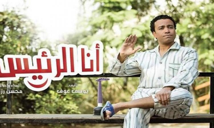 """""""الرئيس"""" بقى مجانًا عشان خاطر قناة السويس .. بس كده هو الزعيم مش الرئيس !!"""